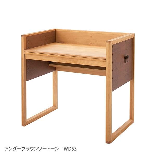 学習デスク sorano ソラノ デスク80cm 865GED-WD53 オカムラ