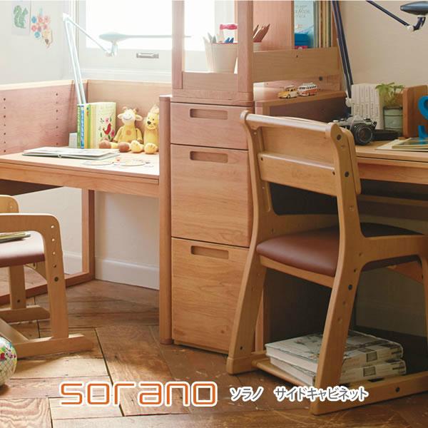 学習シェルフ sorano ソラノ サイドキャビネット 865GDS-WD13 オカムラ