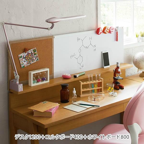 学習デスク用 lieuble リュブレ コルクボード400 86NA4P-WE19 オカムラ