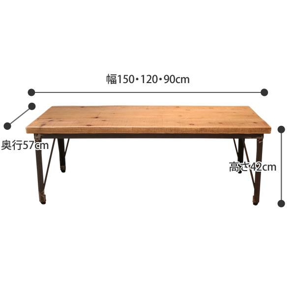R(アール)シリーズ アイアン四脚ローテーブル R091