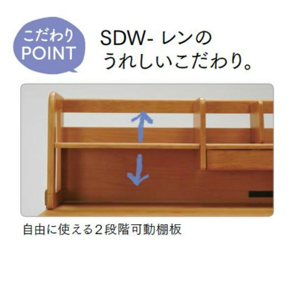 自由に使える2段階可動棚板