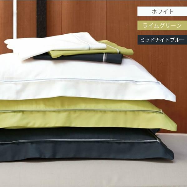 掛けふとんカバー エッフェ プレミアム シングルサイズ フランスベッド