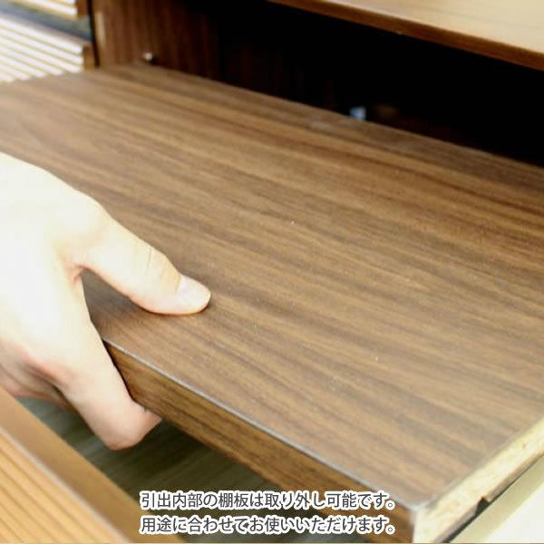 引出内部の棚板は取り外し可能です。用途に合わせてお使いいただけます。