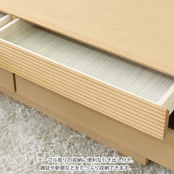 テーブル周りの収納に便利な引き出し付き。雑誌や新聞などをたっぷり収納できます。