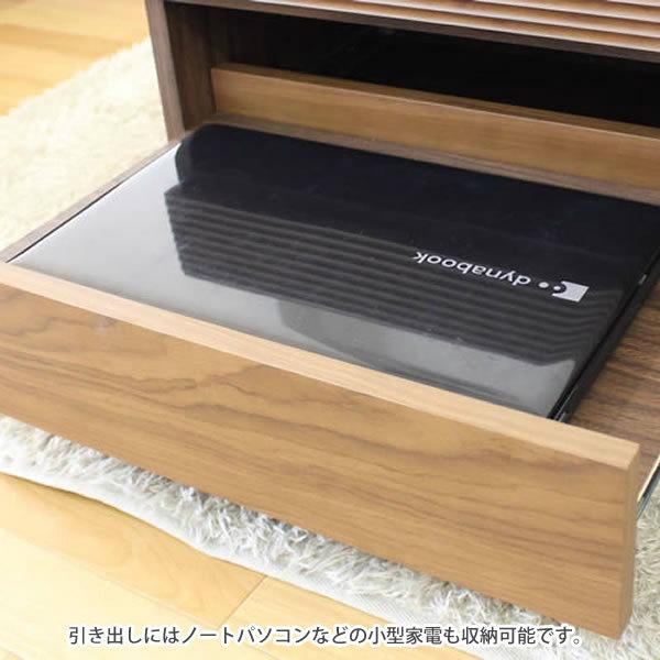 引き出しにはノートパソコンなどの小型家電も収納可能です。