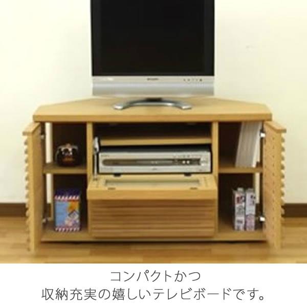 コンパクトかつ収納充実の嬉しいテレビボードです。