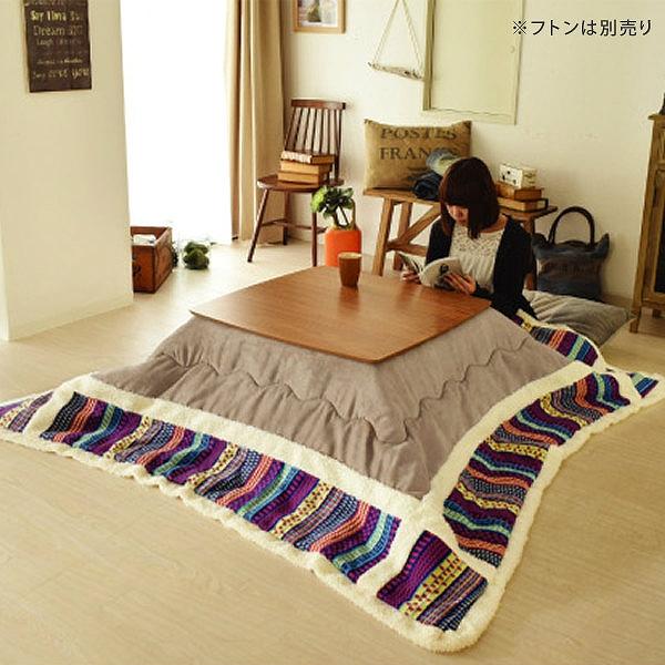 ピノン105N コタツテーブル こたつ布団をかけたイメージ(布団は別売り)