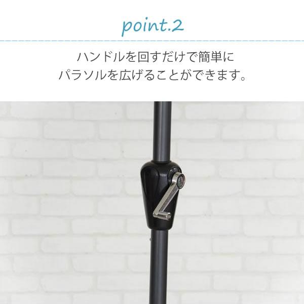 ハンドルを回すだけで簡単に開閉可能! ガーデンパラソル(ベース付) RKC-527+RKC-528
