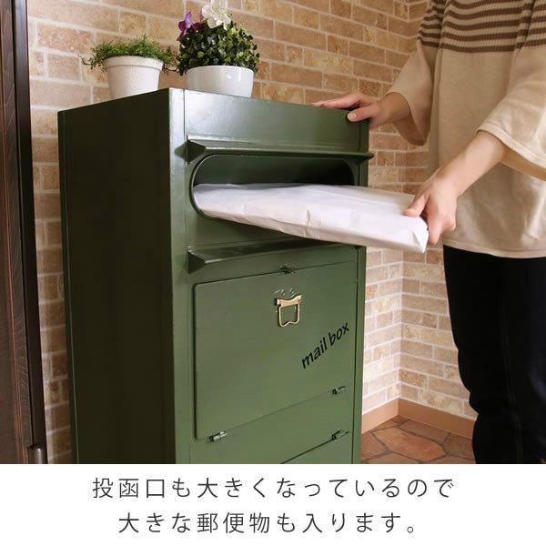 投函口も大きくなっているので大きな郵便物も入ります