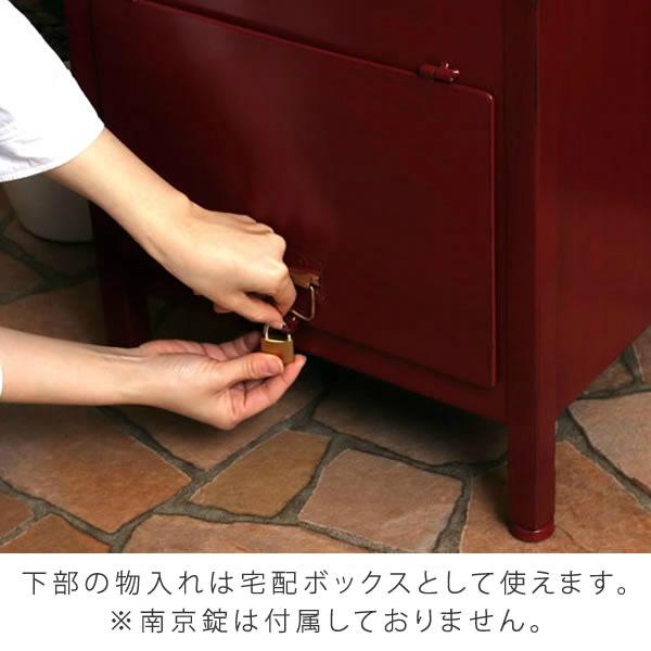 下部の物入れは宅配ボックスとしてもご使用いただけます。(南京錠は付属しておりません。)