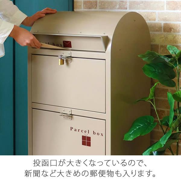投函口が大きくなっているので、新聞など大きめの郵便物も入ります。
