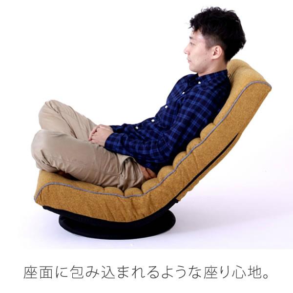 座面に包み込まれるような座り心地。