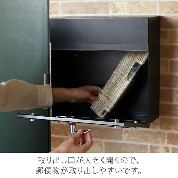 取り出し口が大きく開くので、郵便物が取り出しやすいです。