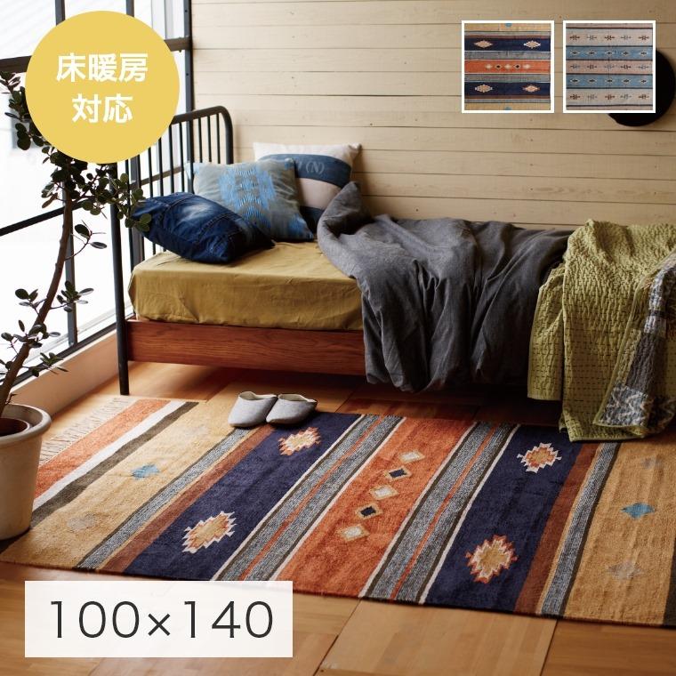 ネイティブ柄のラグマット ロニ 100×140cm モリヨシ
