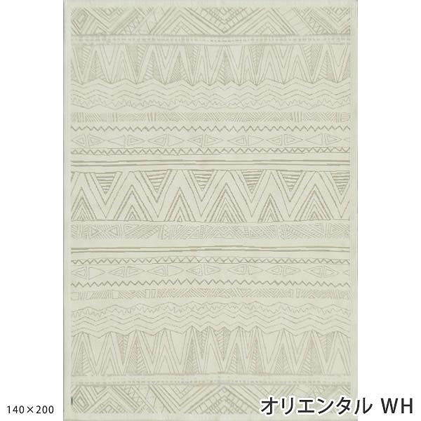 ラグ シュカ Shuka 200×250cm モリヨシ シュエット CHOUETTE
