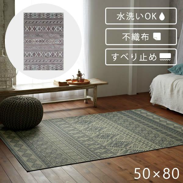 エスニックチックな玄関マット ムーミエ/エスニック 50×80cm モリヨシ
