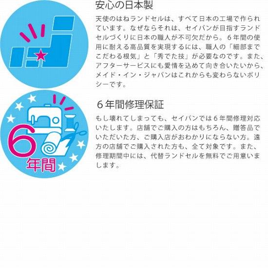 安心の日本製 6年間修理保証