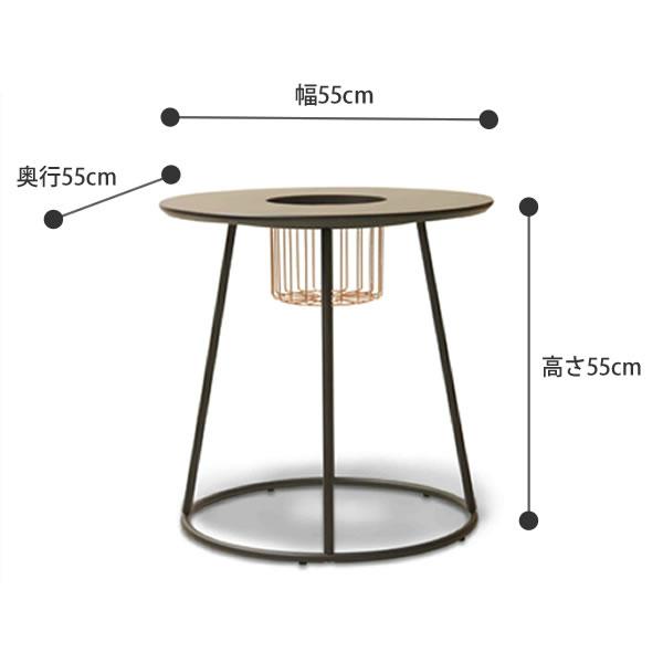 ブトン テーブル 550 ガルト