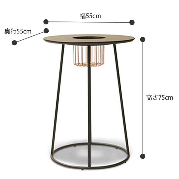 ブトン テーブル 750 ガルト