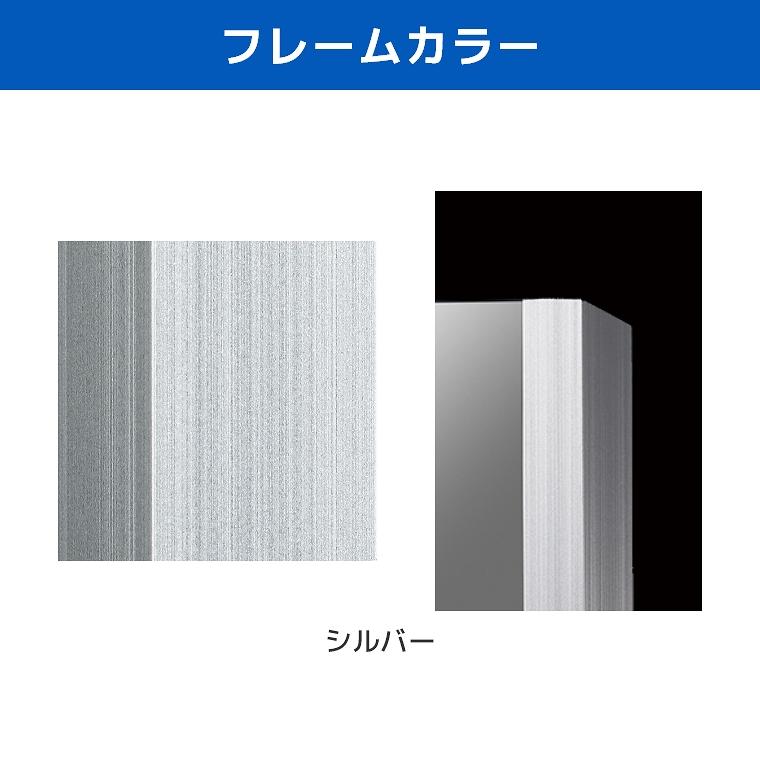 リフェクスミラー ワイド姿見 100×150cm NRM-1