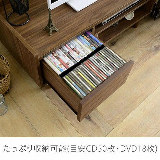 CDやDVDをたっぷり収納可能!