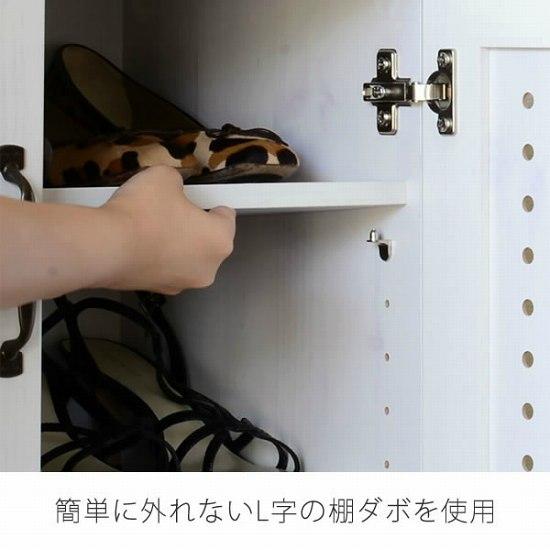 簡単に外れないL字の棚ダボを使用