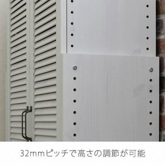 32mmピッチで高さの調節が可能