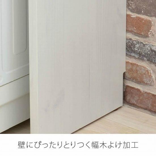 壁にぴったりとりつく幅木よけ加工
