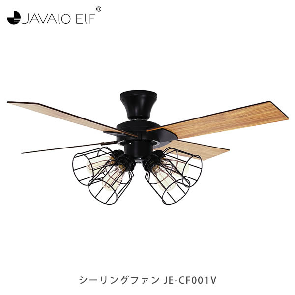 シーリングファン JE-CF001V