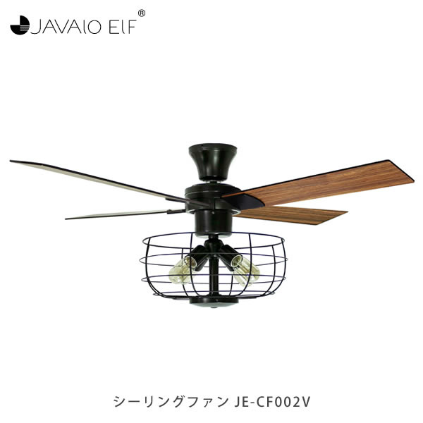 シーリングファン JE-CF002V