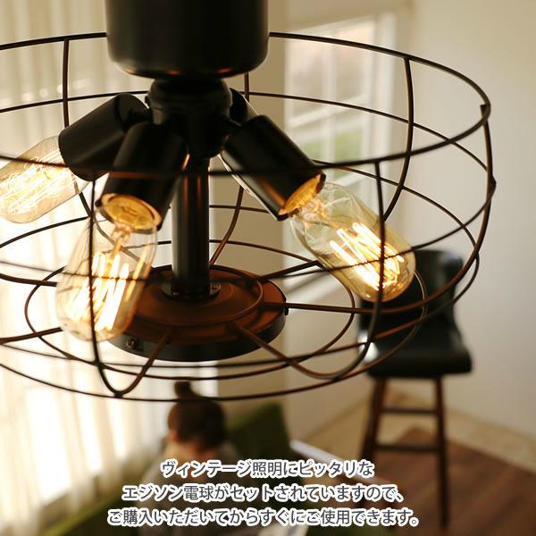 フィラメントが美しいエジソン電球付き