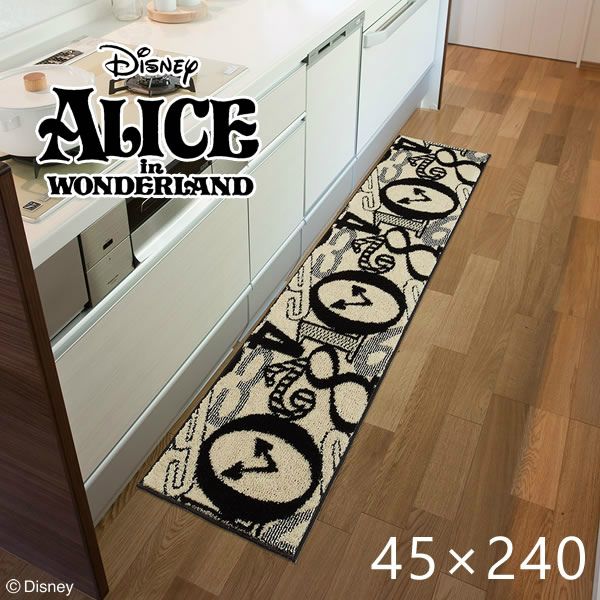 ディズニー マット アリス クロックキッチンマット 45×240cm DMA-5050 スミノエ