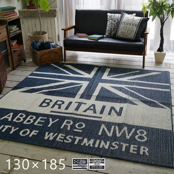 国旗デザインラグ スターフラッグ&ブリテン 130×185cm スミノエ