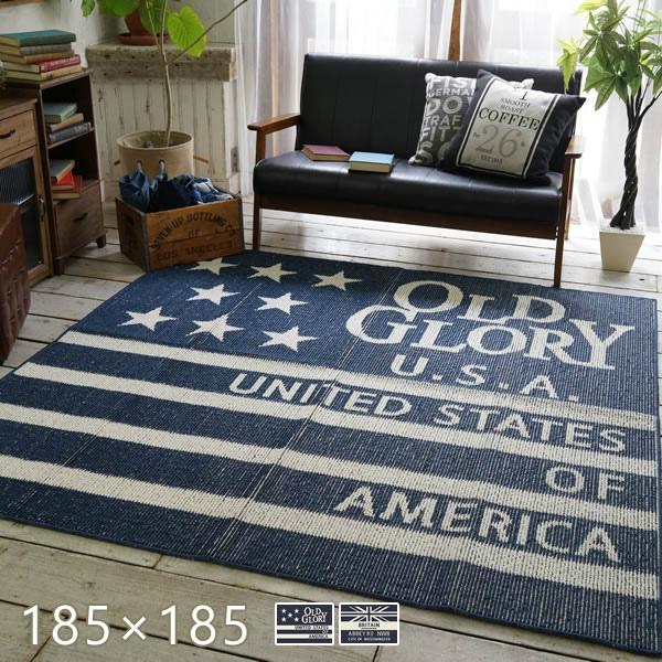 国旗デザインラグ スターフラッグ&ブリテン 185×185cm スミノエ