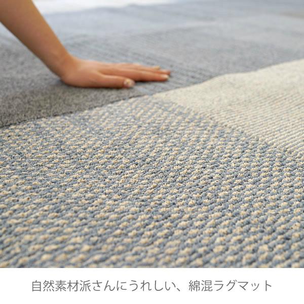 大きなチェック柄にうれしい綿混ラグマット カレ 130×190cm