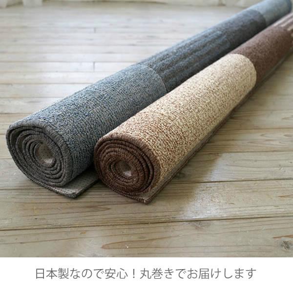 大きなチェック柄にうれしい綿混ラグマット カレ 190×190cm