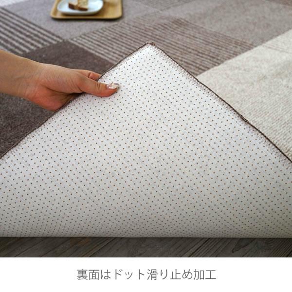 大きなチェック柄にうれしい綿混ラグマット カレ 190×240cm