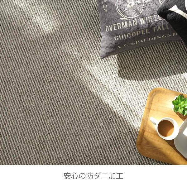 ベーシックでシンプルな綿混ラグマット ファン 130×190cm